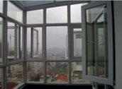 塑(su)鋼窗和斷(duan)橋鋁區別在哪(na)